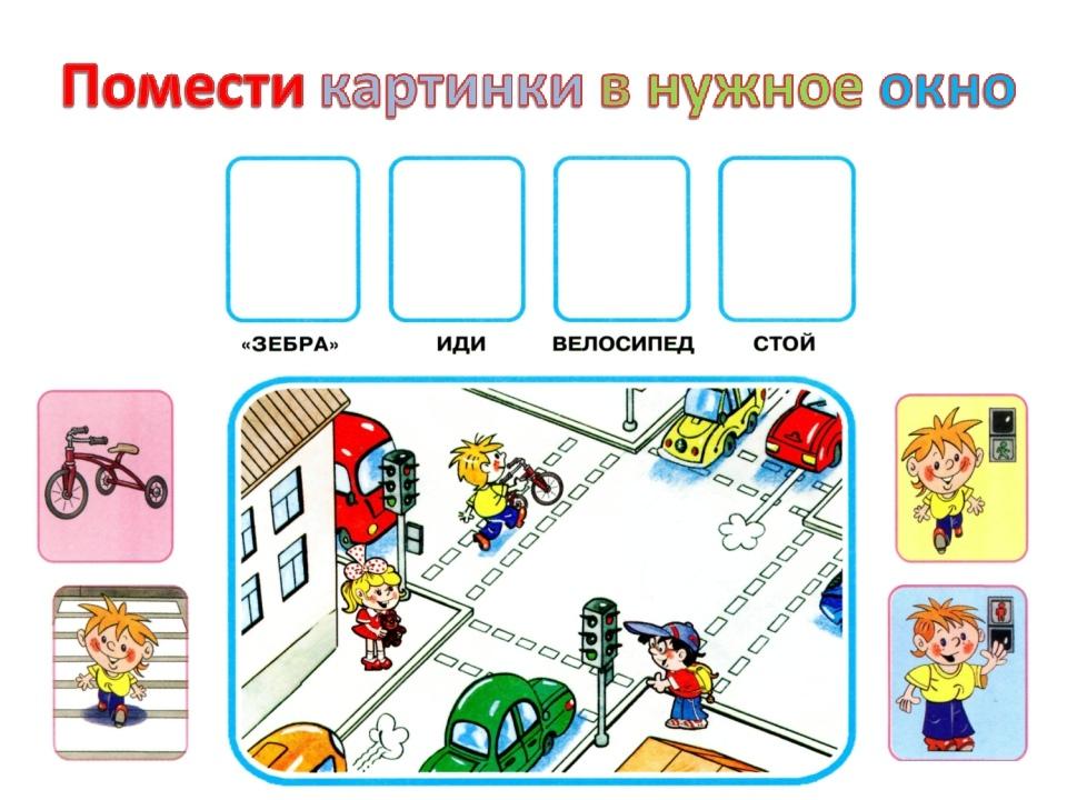 https://mdou77.edu.yar.ru/leto_1_kak_pravilno_sebya_v_31/09o67cijmcu_w128_h128.jpg