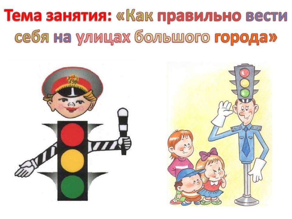 https://mdou77.edu.yar.ru/leto_1_kak_pravilno_sebya_v_31/1_w128_h128.jpg