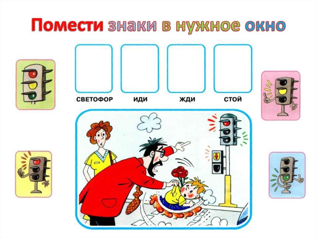 https://mdou77.edu.yar.ru/leto_1_kak_pravilno_sebya_v_31/21hb8pd0s2o_w128_h128.jpg