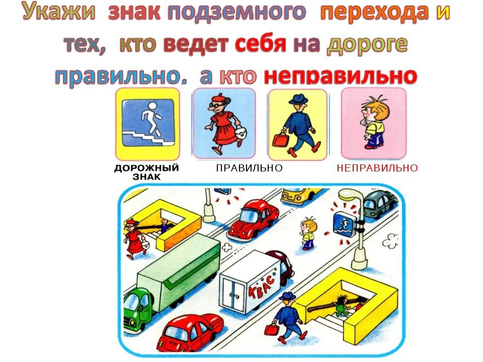 https://mdou77.edu.yar.ru/leto_1_kak_pravilno_sebya_v_31/2zid04w_qsu_w128_h128.jpg