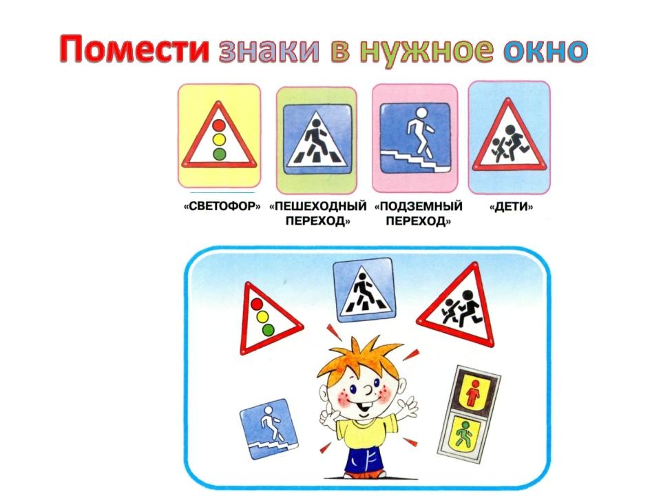 https://mdou77.edu.yar.ru/leto_1_kak_pravilno_sebya_v_31/3r17hr1_79o_w128_h128.jpg
