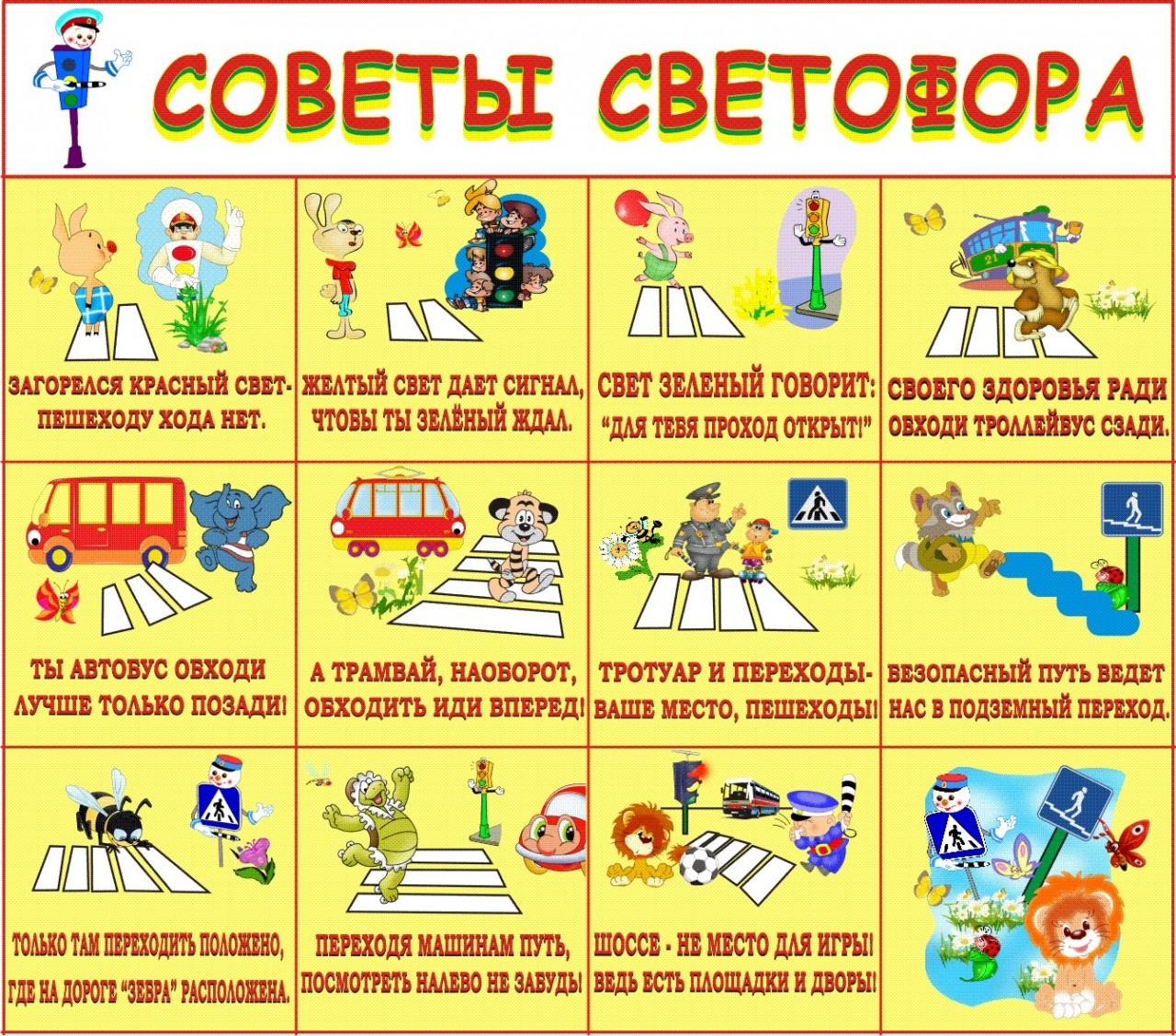 https://mdou77.edu.yar.ru/leto_1_kak_pravilno_sebya_v_31/7sxfvqjc7si_w128_h128.jpg