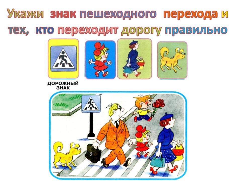 https://mdou77.edu.yar.ru/leto_1_kak_pravilno_sebya_v_31/8iw4ildlffw_w128_h128.jpg