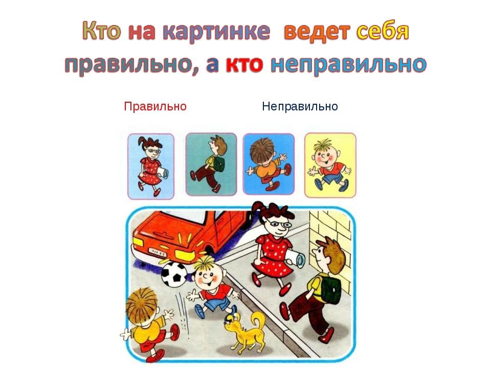 https://mdou77.edu.yar.ru/leto_1_kak_pravilno_sebya_v_31/mpj5weeqx1c_w128_h128.jpg